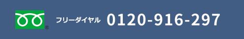 0120783220